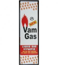Vam gas