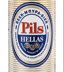 Pils 500ml